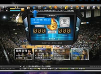 《篮球传奇》试玩体验视频
