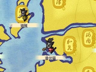 【名将探索】文字版资料