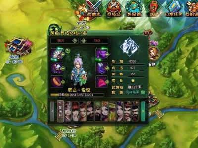 《战三国》主打活动流武将搭配玩家心得分享