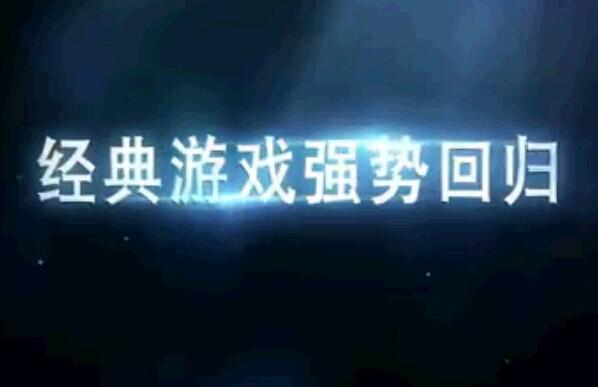 37《大天使之剑》视频抢鲜曝光