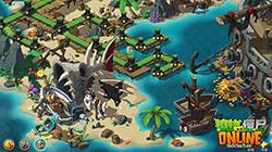 《植物大战僵尸online》游戏截图二