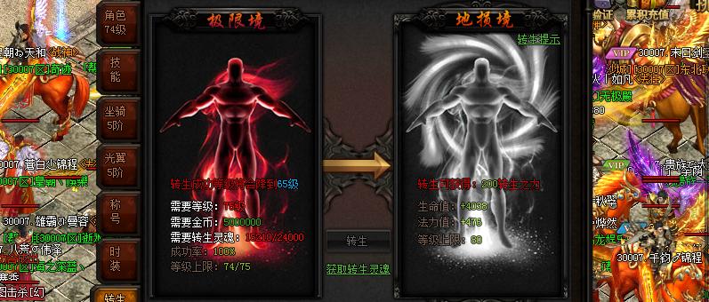 战神诀游戏流程