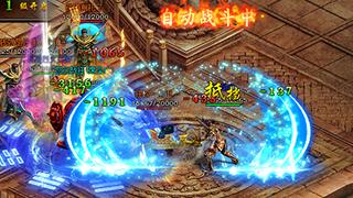 【美图】雷霆之怒游戏截图欣赏