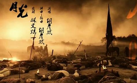 【视频】秦时明月电视剧MV秦迷剪辑版