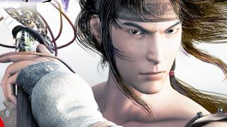 新上线《剑侠情缘2网页版》您的情缘正在派送中
