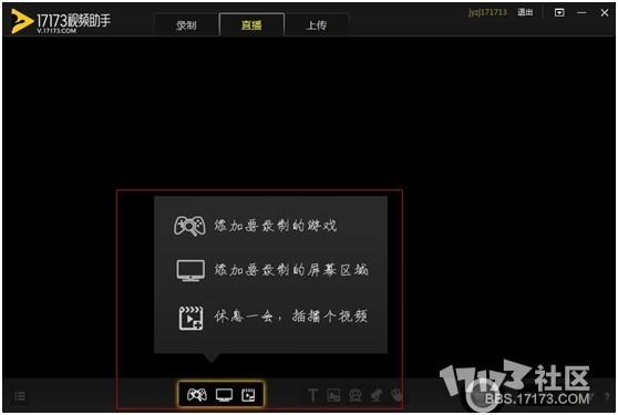 暗黑西游视频录制攻略