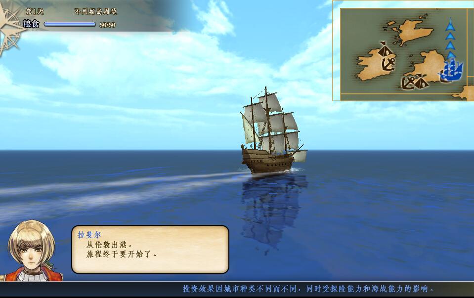 5 大 航海 時代