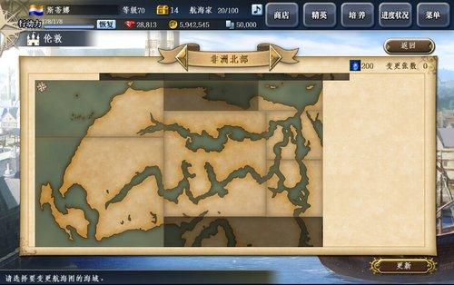 大航海时代5复试海图介绍