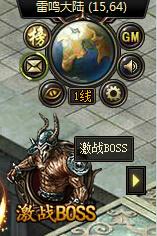 魔域世界BOSS之家攻略