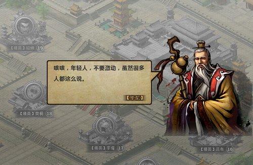 大国战华佗好用么 名将录之华佗