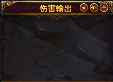 暴风王座副本介绍