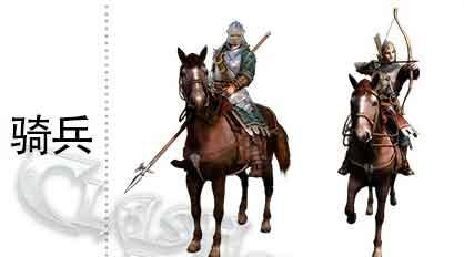 列王的纷争cok骑兵怎么样 骑兵作用详解