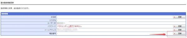 《刀剑乱舞》QQ邮箱收不到DMM邮件解决方法