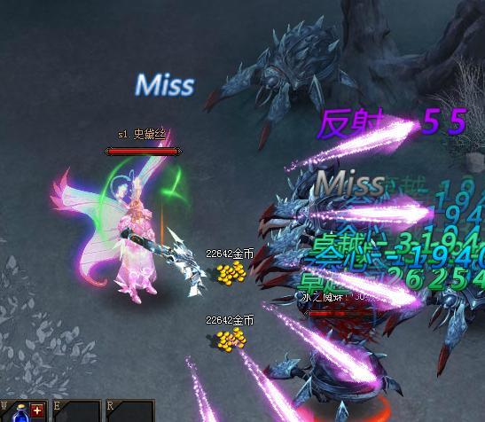 37大天使之剑战斗技能截图