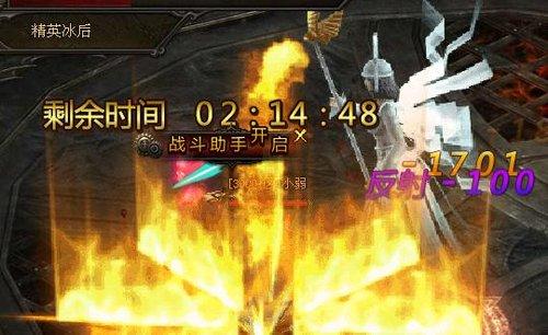 37大天使之剑任务练级攻略