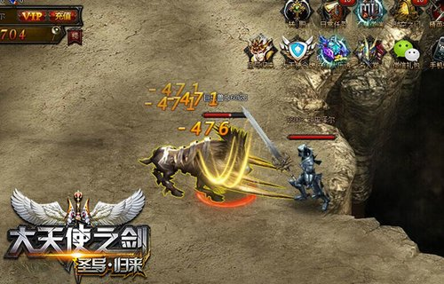 《大天使之剑》高度指挥的战斗队形