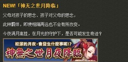 【情报】10月22日周更要点整理建议