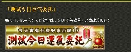 【情报】10月29日周更要点整理建议