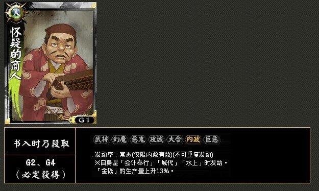 【情报】11月5日周更要点整理建议