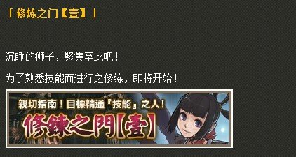 【情报】12月3日周更要点整理建议