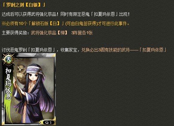 【情报】12月17日周更要点整理建议
