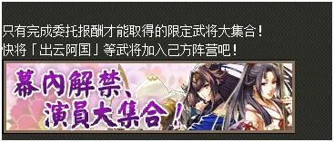 【情报】12月24日周更要点整理建议