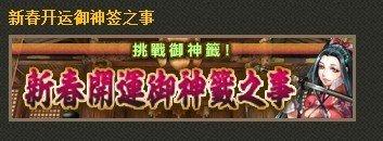 【情报】1月21日周更要点整理建议