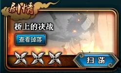 火影忍者OL桥上的决战副本攻略