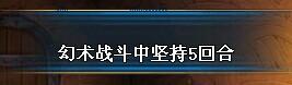 火影忍者OL侍女的幻术副本攻略