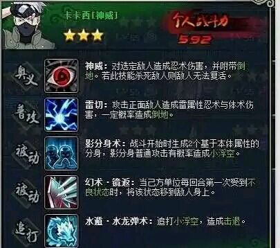 【新版】新版本佩恩来袭忍者资料抢先看!