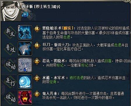 【传闻】月底开新版本:忍界大战之秽土转生