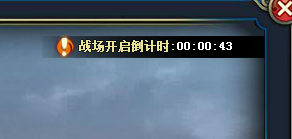 "【PVP】火影忍者ol新PVP玩法""斗祭战场""详解"