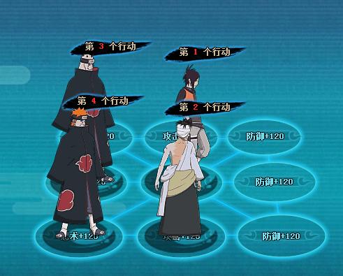 【强者】火影忍者ol飞段来袭火主阿修罗稳过阵容