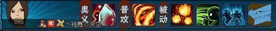 【强者】火影忍者ol长门降临火主小R高分阵容分享