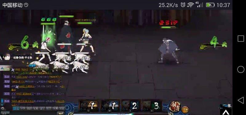 【强者】火影忍者ol半藏来袭水主全自动高分阵容