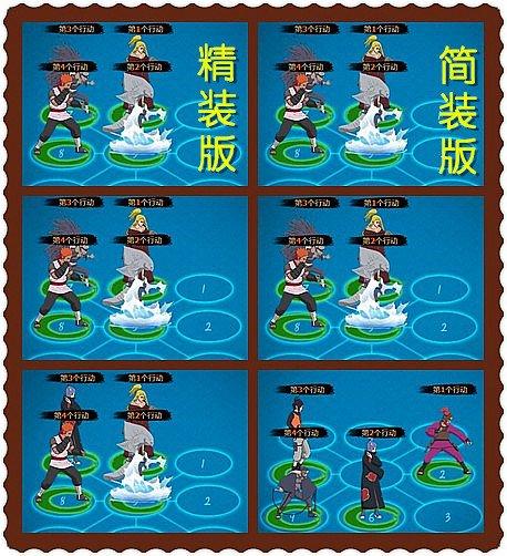 【阵容】火影忍者ol组织战十大推荐阵容整理