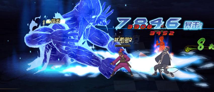 【火主】火影忍者ol木叶创始人鲨鱼带土斑阵容来袭