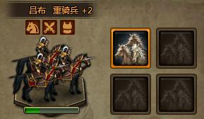 《大皇帝》兵种系统