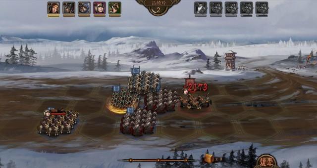《大皇帝》特色战斗