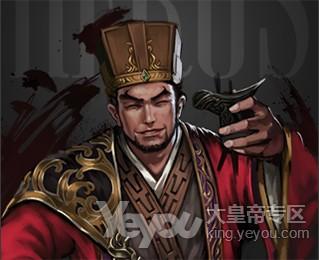 大皇帝鲁肃 武将资料及搭配攻略