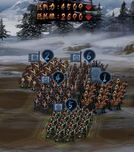 《大皇帝》讨伐群雄攻略之张辽过法