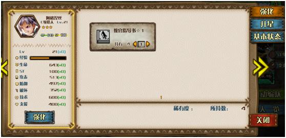 【卡牌】怪物猎人开拓记卡牌养成及获取介绍