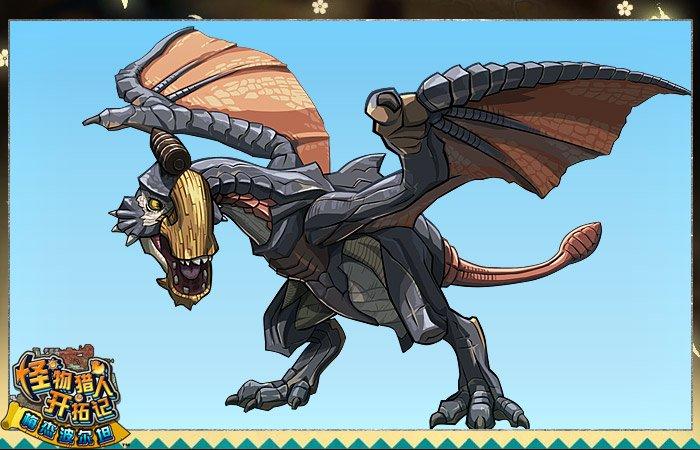 《怪物猎人开拓记》12月30日不删档 全新猎季解禁