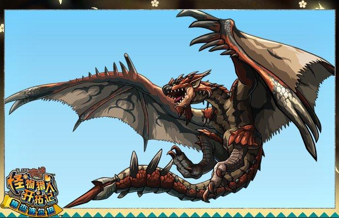 《怪物猎人开拓记》12月30日不删档 全新版本内容曝光