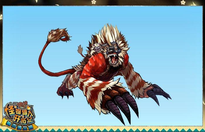 全新内容开番《怪物猎人开拓记》萌娘猎团开战啦!