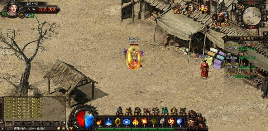 《传奇霸业》精美游戏截图