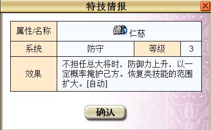 【喵将】平民神补合战奖励卡水运之父