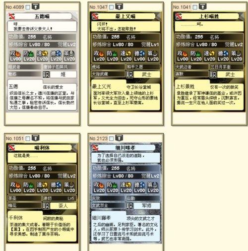 【合战组队】平民合战不怕豪 看我宫本牌5色队