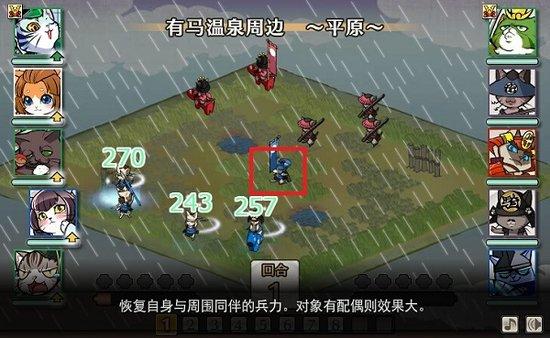 【喵将】新版猫战记誉卡——信玄长女梅姬喵