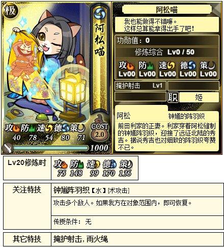 【喵将】新版攻奶合一补猫——阿松喵